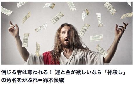 http://www.mag2.com/p/money/268446