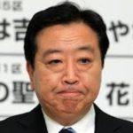 2012年12月16日、日本は完全にリセットされたと認識すべきだ