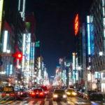 日本から重要技術を盗む「7つの方法」が、実行されている