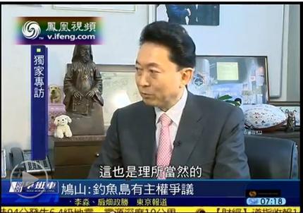 日本人のことは何一つ考えていない鳩山由紀夫という危険人物