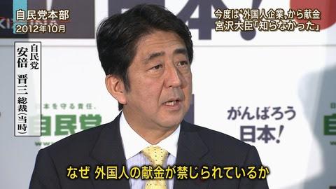 焦点を当てるべきは「日本人名を名乗る外国人」の方である