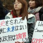 韓国側の「関係改善」というのは、常に日本が折れることだ