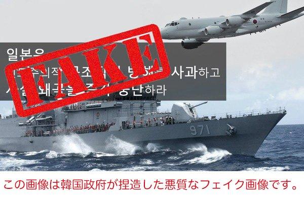 話を二転三転させて最後に逆ギレする韓国とは積極的に縁を切って対抗せよ