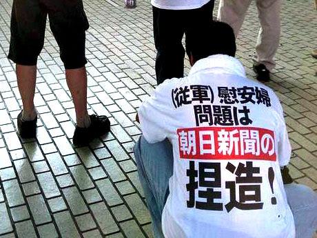 純利益が57%減少し、屋台骨が揺さぶられている朝日新聞社