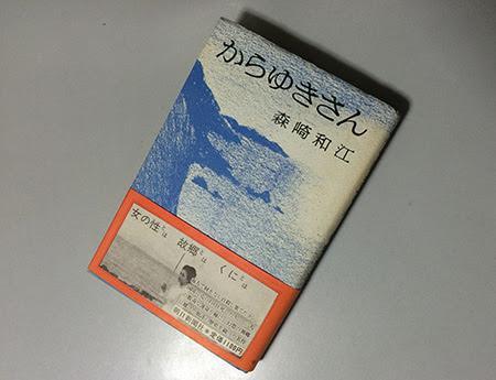日本女性が朝鮮半島に売られていた事実を調査・公表すべき