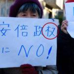 集団的自衛権に反対しているのは中国の工作員とそのシンパ