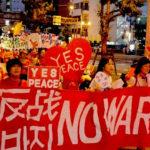 「戦争反対」「平和」という言葉は、武装放棄させるワナだ