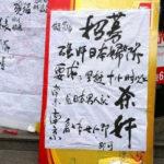 この歴史プロパガンダの先には「日本人抹殺」が待っている