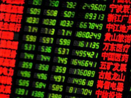 中国発の巨大経済危機で、世界は大混乱に落ちていくのか?