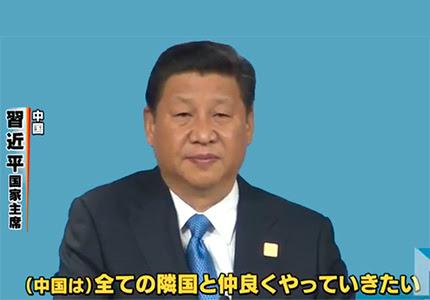他人を騙してワナにかけるというのが中国政府の基本政策だ