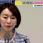 「日本死ね」は民進党・山尾しおりの自作自演だったのか?