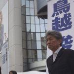 いくら用心しても今の日本では工作員を完全に排除できない