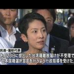 マスコミは、村田蓮舫を追及して報道機関であることを示せ