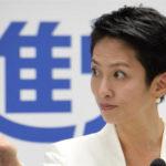 日本人になりすまして売国に走る政治家を許すべきではない