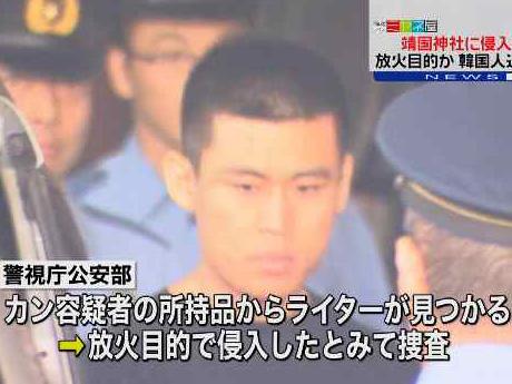 仏像破壊の犯人は韓国人だったが日本人はこれに激怒すべき