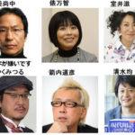 日本人は「日本死ね」を表彰する企業ユーキャンに報復せよ