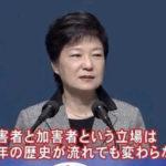 朴槿恵の大統領罷免で韓国はもっと信頼できない国家になる