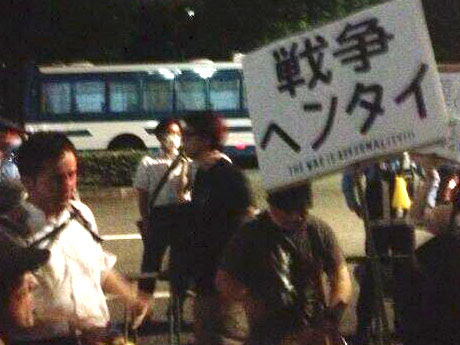 日本に「暴力反対」「戦争反対」を押し付けて弱らせる戦略