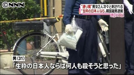 反日工作を放置しておくと、やがて日本人の人権も抹殺される