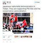 絶対に信じてはいけない。民主主義を壊す朝日新聞の正体