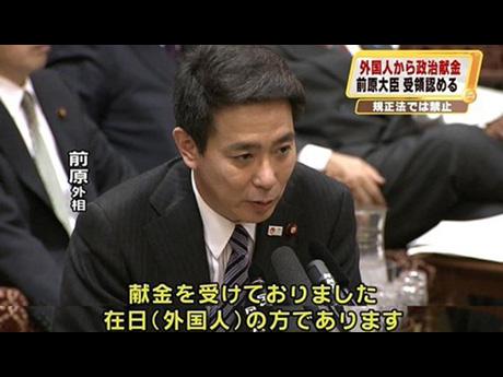 政治の世界で日本人はゴミを溜め込みすぎたのではないか?
