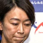 山尾志桜里は最初から政治家としては欠陥がある人間だった