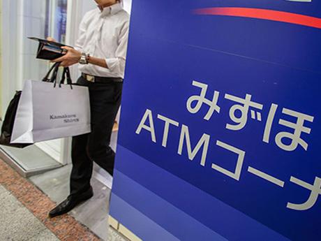 「紙幣・通帳」のこだわりが日本の銀行を滅ぼす元凶になる