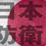 反日国家による知的財産の剽窃を防止して日本を復活させよ