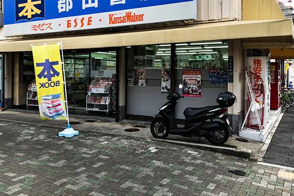 「街の本屋」は全廃させるくらいでないと日本は時代についていけない
