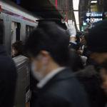 日本で貧困のニュースが減っているが、この問題は必ず顕在化して爆発する