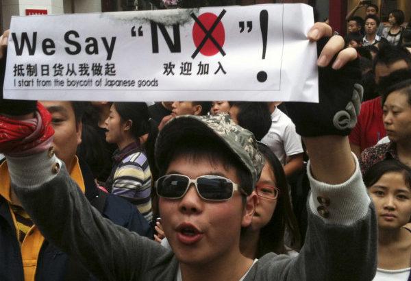 日本は叩いても報復して来ないので、人民の不満を反らせる都合の良い国