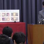 令和の時代に発行される新しい紙幣が、「最後の紙の紙幣」になるのか?
