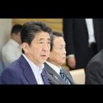 自民党勝利は日本経済に大ダメージ。財務省しか喜ばない「消費増税」が確実になった=鈴木傾城