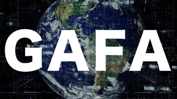 インターネットを支配している「GAFA」を追い詰める7つの要因とは何か?