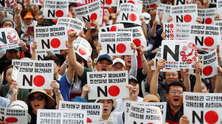 日本に巣食う反日種族。今からでも反日種族を「駆除」しないと日本は終わる