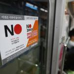 韓国とは「徹底的に関係を断つ」ことで、次々と襲いかかるトラブルを断てる