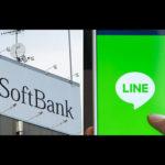 ソフトバンク、赤字LINEの実質買収は危険?「お人好し」の日本人が損害を受ける=鈴木傾城