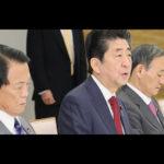 消費増税に怒れる日本人は買ってはいけない。消費をやめれば政治家・官僚・財界が青ざめる=鈴木傾城
