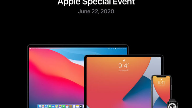 Macが独自プロセッサ「アップル・シリコン」によって新たに生まれ変わる意味