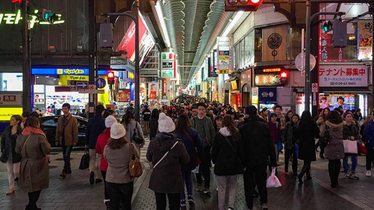 日本人は「中国人・韓国人に奉仕するために存在する民族」となっていく理由