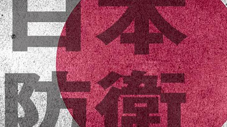 知的財産の強奪を防止して無法国家を弱体化させ、日本を強化させる戦略もある