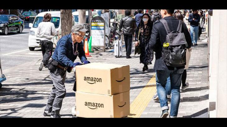 日本人は、死ぬまで働く。貯金なし年金なし「高齢労働」社会をどう生き残るか=鈴木傾城