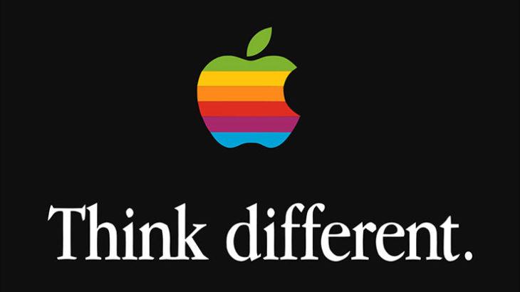 Appleは「他人と違う考え方をしろ」という哲学で巨大な成功を勝ち取った企業
